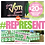 Thumbnail: PINK & GREEN #Represent BUNDLE