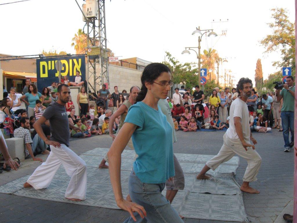פסטיבל סמולמסקי ב״ש 2009 1.JPG