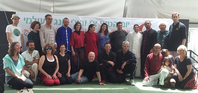 מורי יום הטאי צ׳י והצ׳י גונג בירושלים 2016