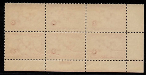 United States RW-2 plate block of 6. Nev