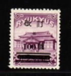 Ryukyu Islands #17, LH. PHOTO.jpg