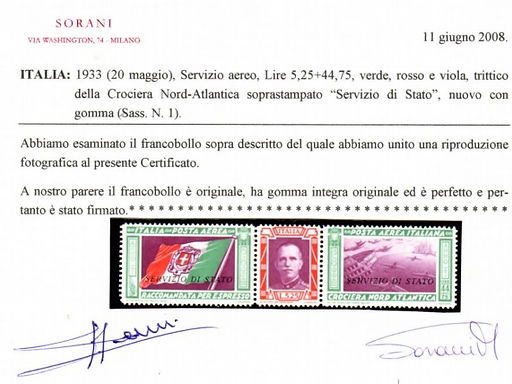 Italy #CO1, NH. Signed + Certificate, Pr