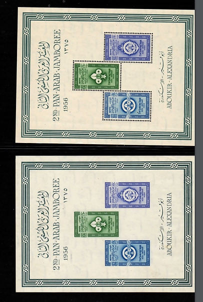 Egypt B13-15 Set of Boy Scouts Souvenir