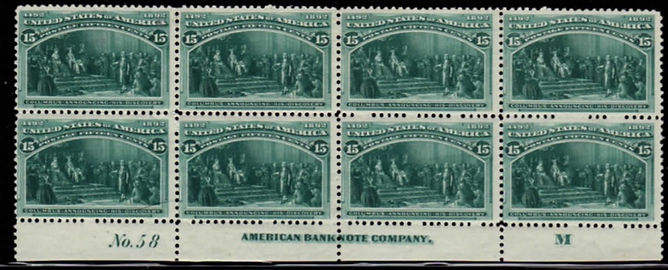 United States #238 plate block of 8. F-V