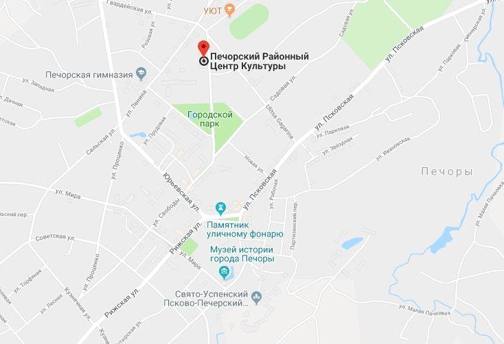 """МБУК """"Печорский районный центр культуры"""""""