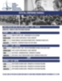KCMEA - fall conf. schedule v2.jpg