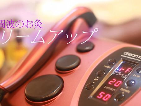 RF  ― ラジオ波