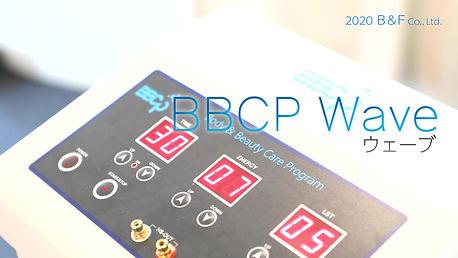 B&F_2020_Moment11.jpg
