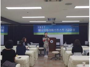 韓国の2級研修セミナー