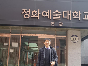 上馬塲先生の韓国訪問