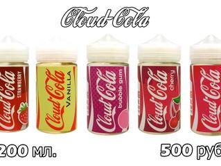 Жидкость Cloud Cola