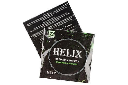 VG HELIX 1 метр. Премиальное издание