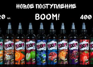 Жидкость BOOM! Новое Поступление