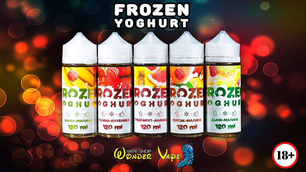 жидкость frozen yoghurt, vape shop подольск, vapeshop подольск, vapeshop в подольске, vape shop в подольске, вейп шоп подольск, вейп шоп в подольске, вейпшоп подольск, вейпшоп в подольске, vape, электронные сигареты подольск, электронные сигареты, vape, вейп