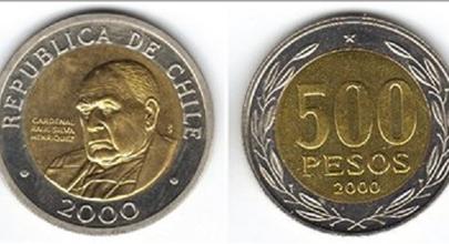 Transparencia y datos personales: ¿dos caras de una misma moneda?