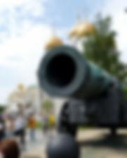 Le Tsar des canons (Kremlin)