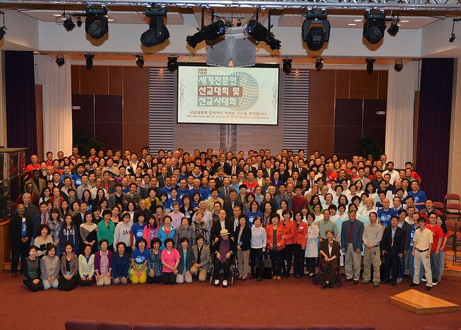 선교대회 전체사진.JPG
