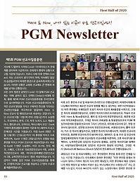 2020_Page_1.jpg