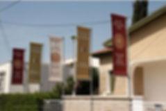 Τεχνοδρόμιο και Μουσείο Το Πλουμιστό Ψωμί