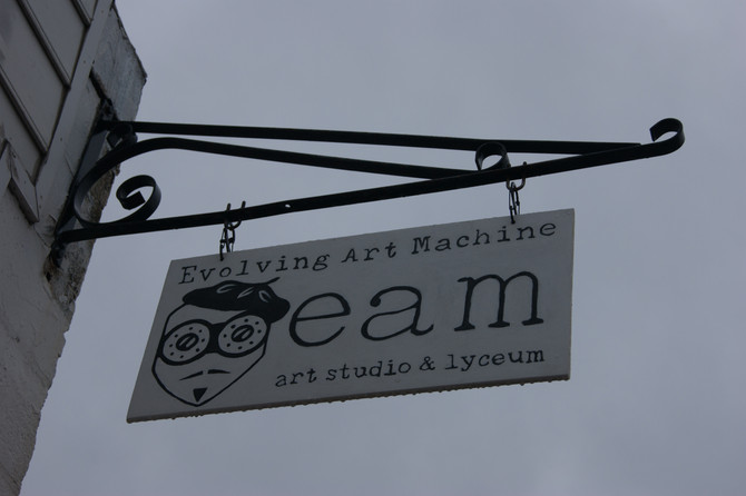 Evolving Art Machine-art studio & lyceum(Fredericksburg,VA)