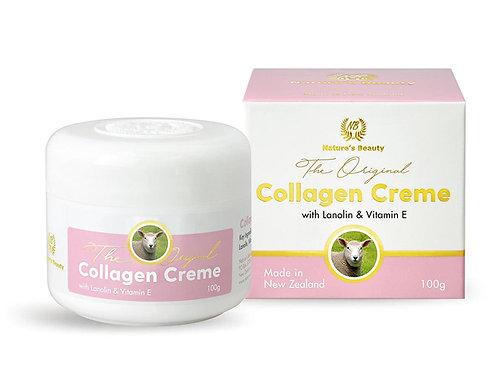 Collagen Creme With Lanolin & Vitamin E