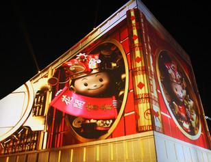 HK_CNY2016_09b.jpg