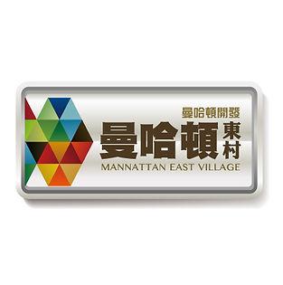 曼哈頓東村logo--高清.jpg