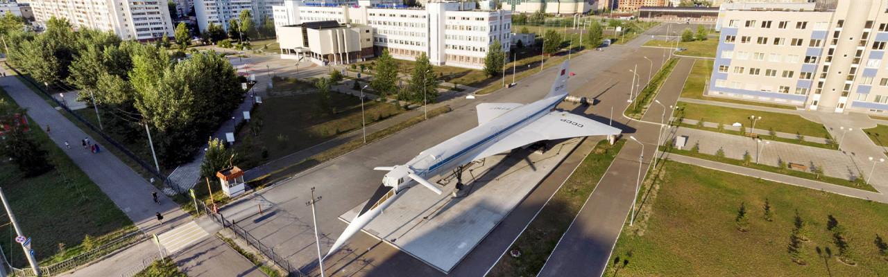 Интерактивный музей Ту-144. Казань