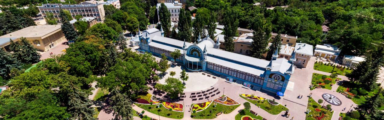 Парк цветник. Пятигорск