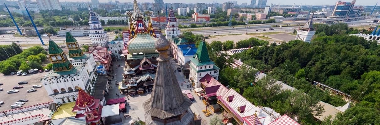 kremlin2.jpg