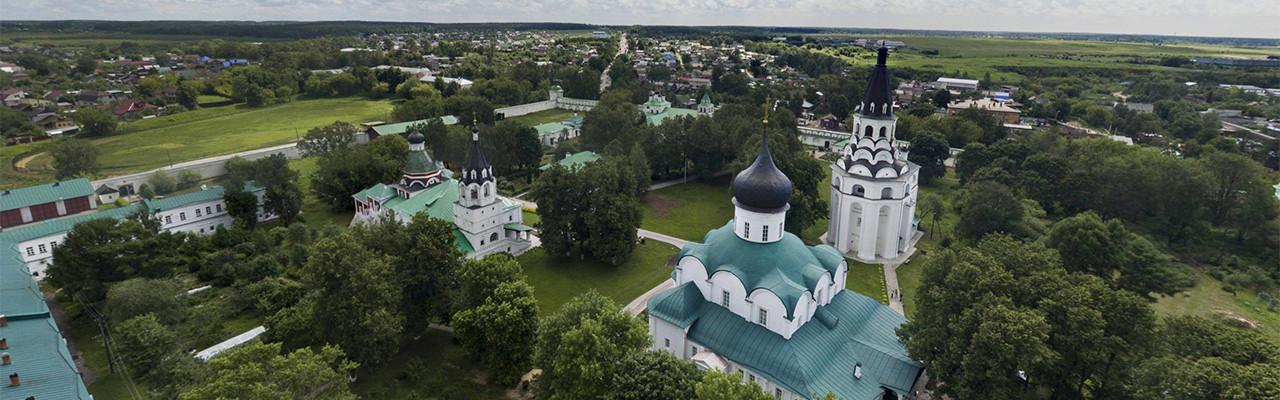 Александровский кремль. Александров