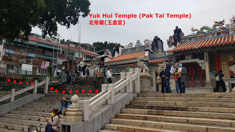 Pak kai temple.jpg