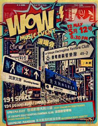 Poster for music event