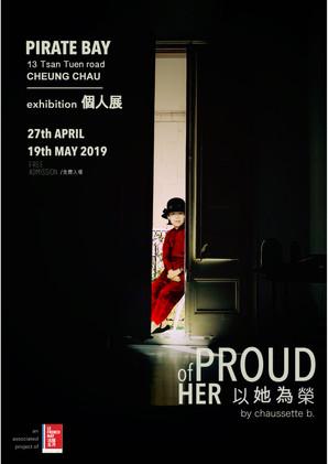 Poster expo pirate bay Shan FINAL.jpg