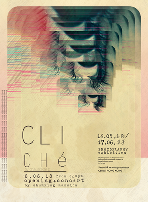Poster for paintography exhibition