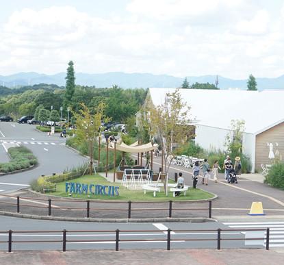 FARM CIRCUS  道の駅 神戸フルーツフラワーパーク大沢