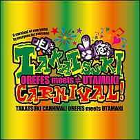 takatuki carnival.png