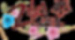 ziki-logo.png