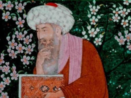 Ibn Arabi… Corazón sin forma