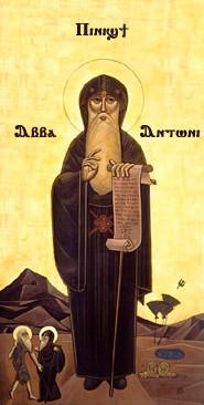 icono-de-la-iglesia-copta-de-alejandrc3ada-que-representa-a-antonio-abad.jpg