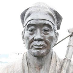 Haiku de las Cuatro Estaciones – Matsuo Bashō
