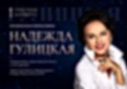 БФНаследиеСтраны-9.jpg