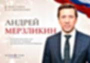 БФНаследиеСтраны-11.jpg