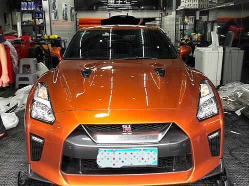 17' NISSAN GTR R35 VRS STYLE FRONT SPOILER