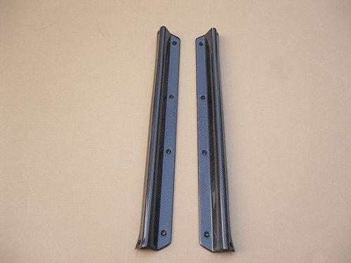 MAZDA FC3S RX7 OEM STYLE DOOR SILL