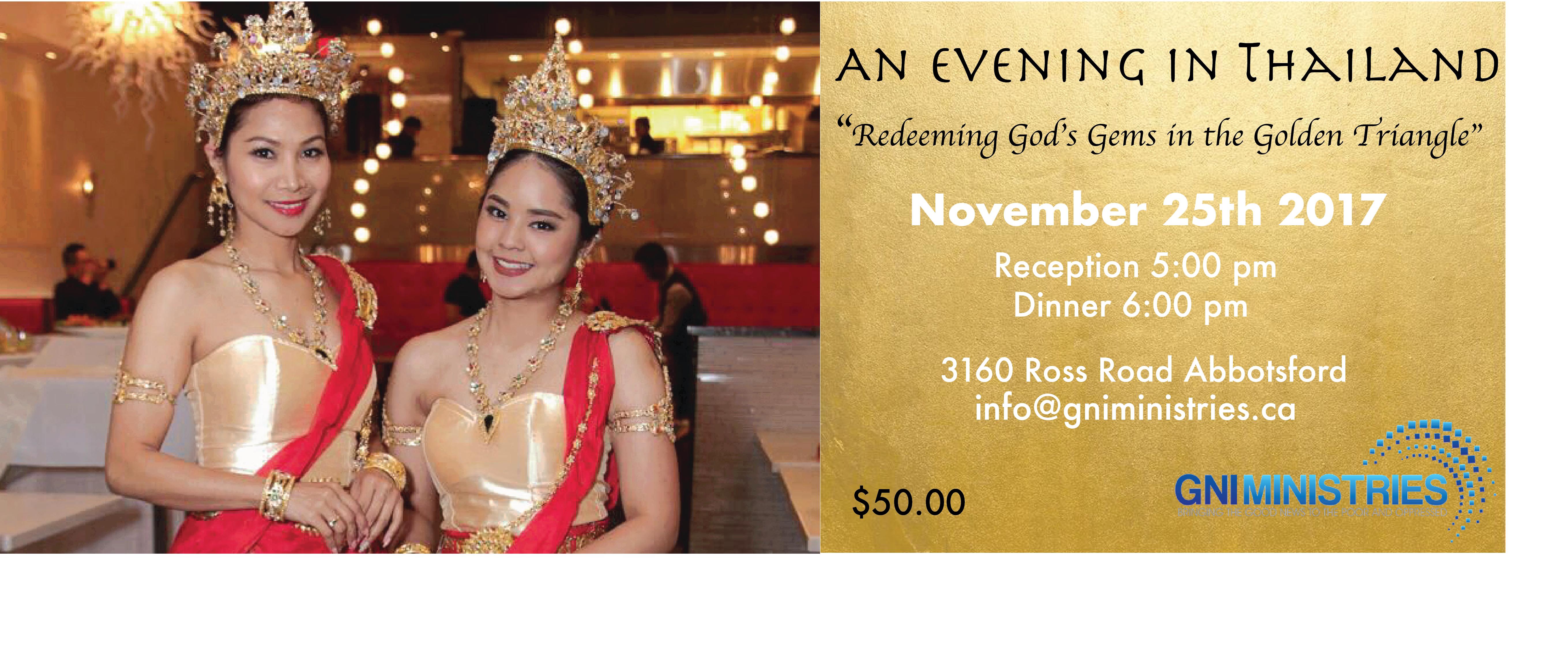 GNI Ministries Banquet Ticket