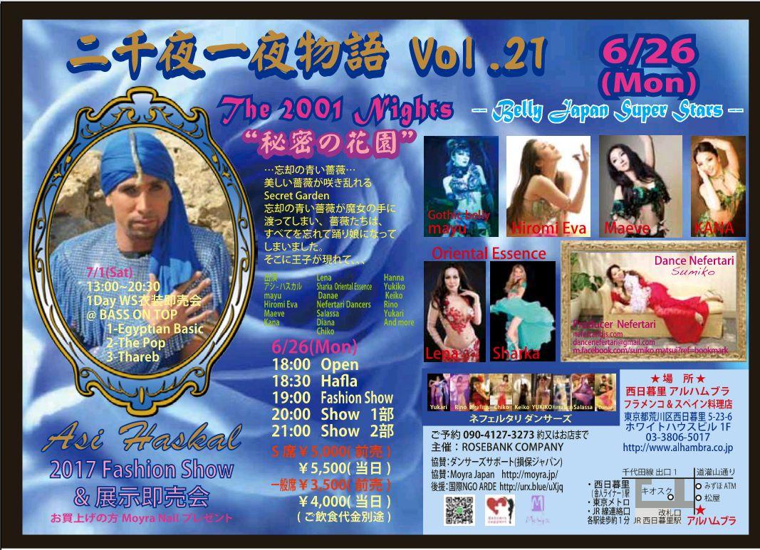 Sharka show