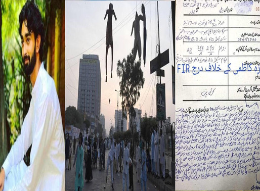 Mirpur Police Register Blasphemy Case.