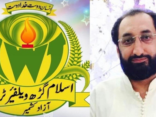 Authorities Raids Islamgarh Welfare Trust Hospital; MS Dr.Waseem Arrested for Alleged Bogus Degrees.