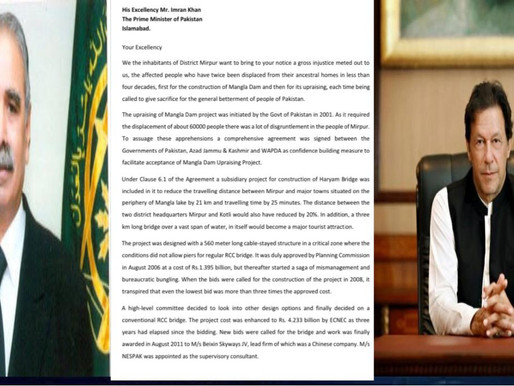JUSTICE (R) AZAM KHAN WRITES LETTER TO PM KHAN, URGES EARLIER COMPLETION OF RATHOA HARYAM BRIDGE.